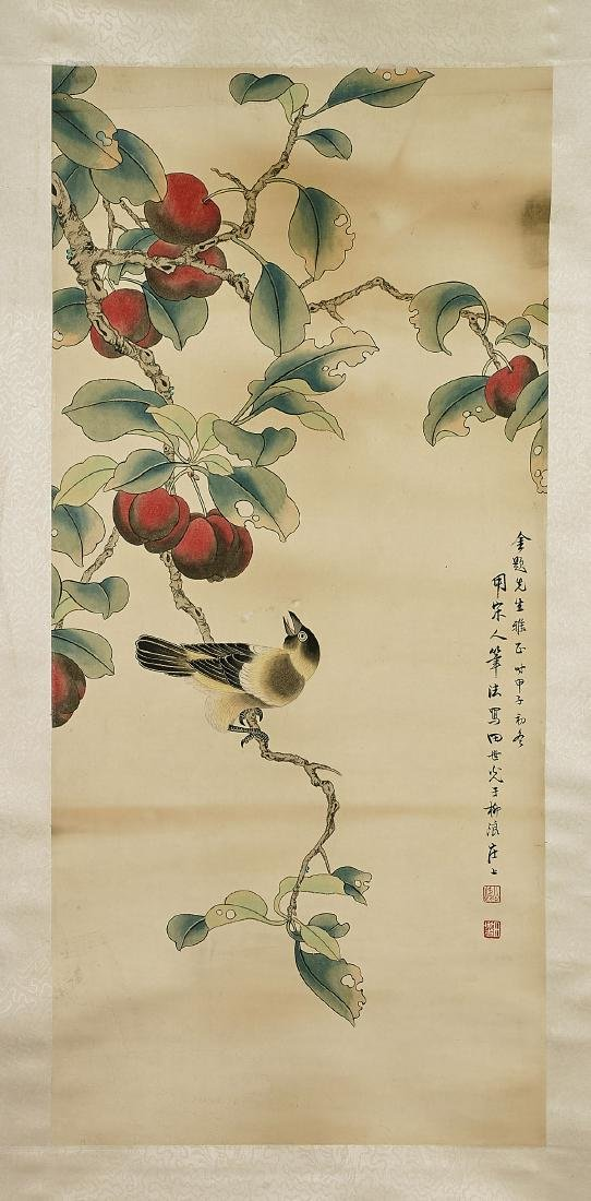 Group of Three Chinese Silk & Paper Scrolls