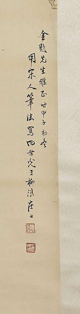 Group of Three Chinese Silk & Paper Scrolls - 2
