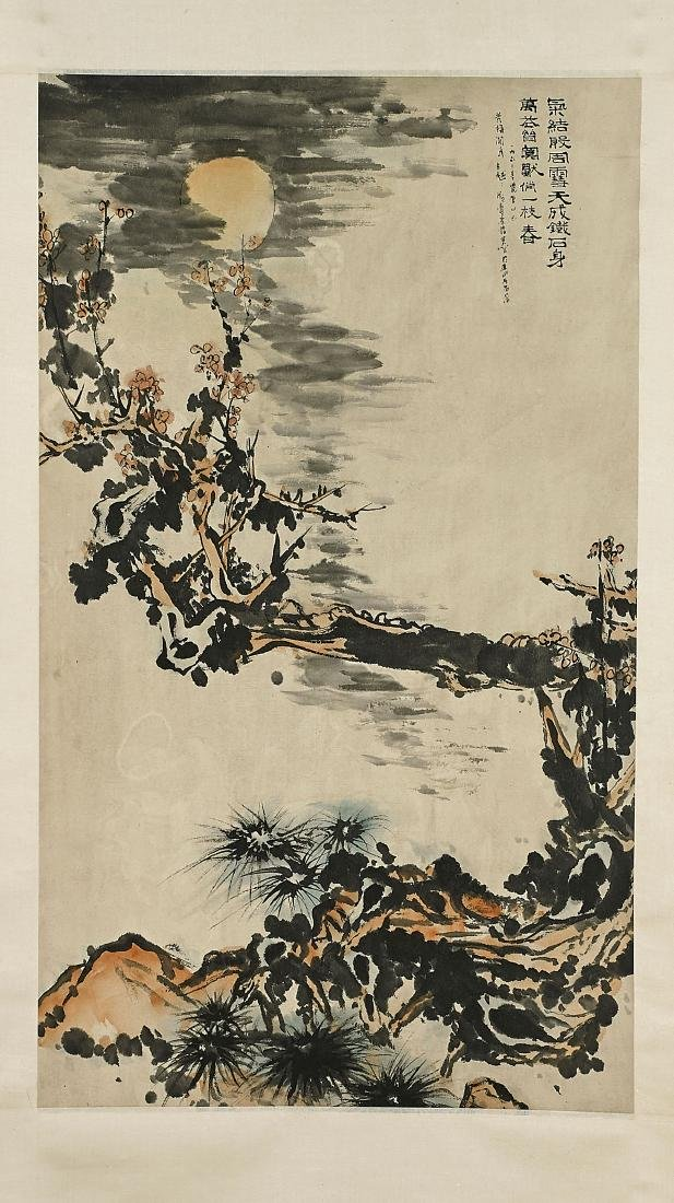 Group of Three Chinese Silk & Paper Scrolls - 3