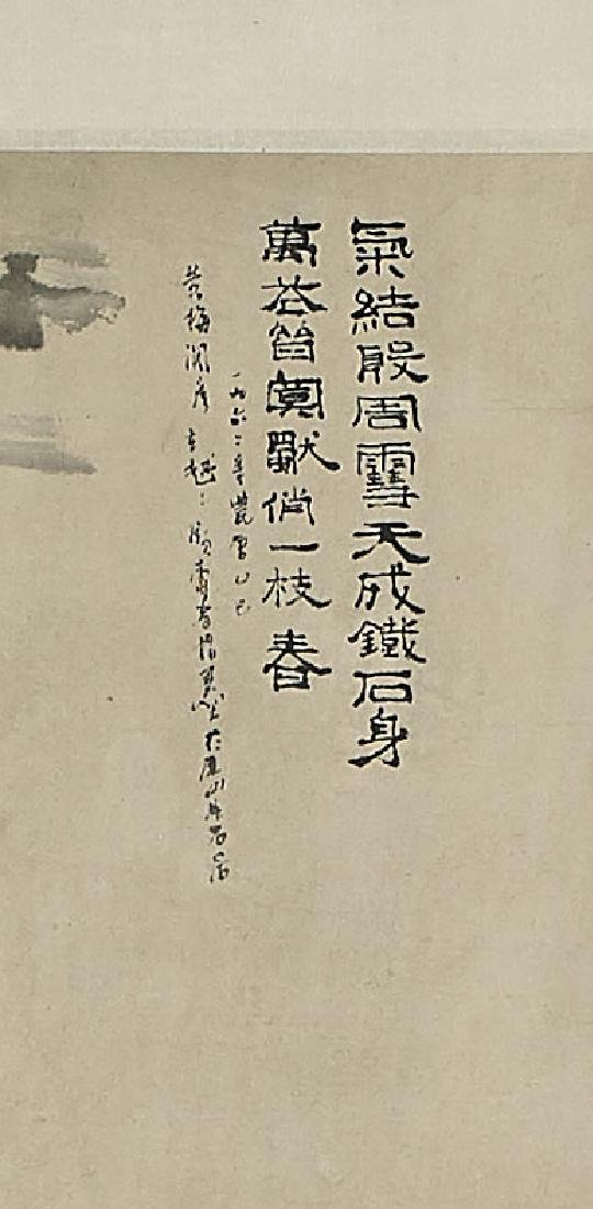 Group of Three Chinese Silk & Paper Scrolls - 4