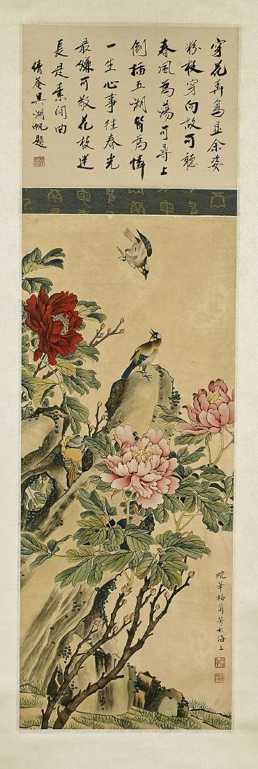 Group of Three Chinese Silk & Paper Scrolls - 5