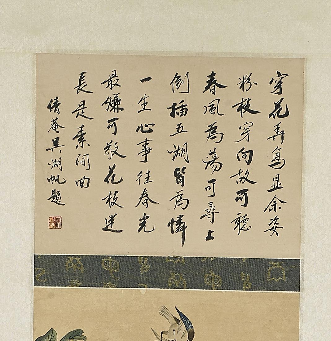 Group of Three Chinese Silk & Paper Scrolls - 6