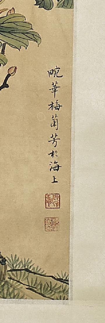 Group of Three Chinese Silk & Paper Scrolls - 7