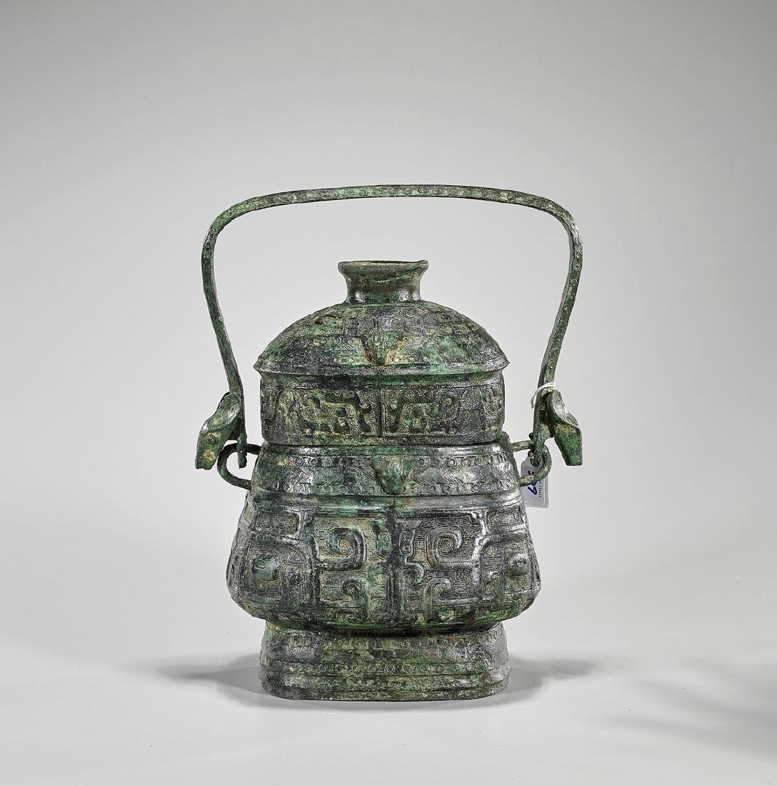 Chinese Archaistic Bronze Covered You Vessel