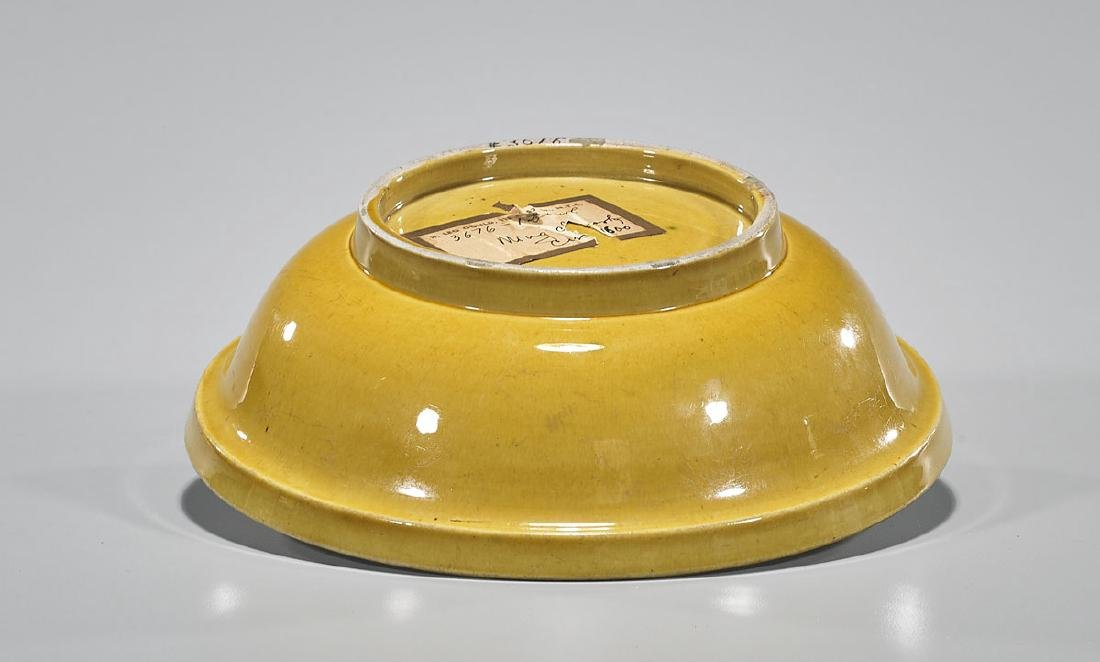 Ming Dynasty Yellow Porcelain Bowl - 2