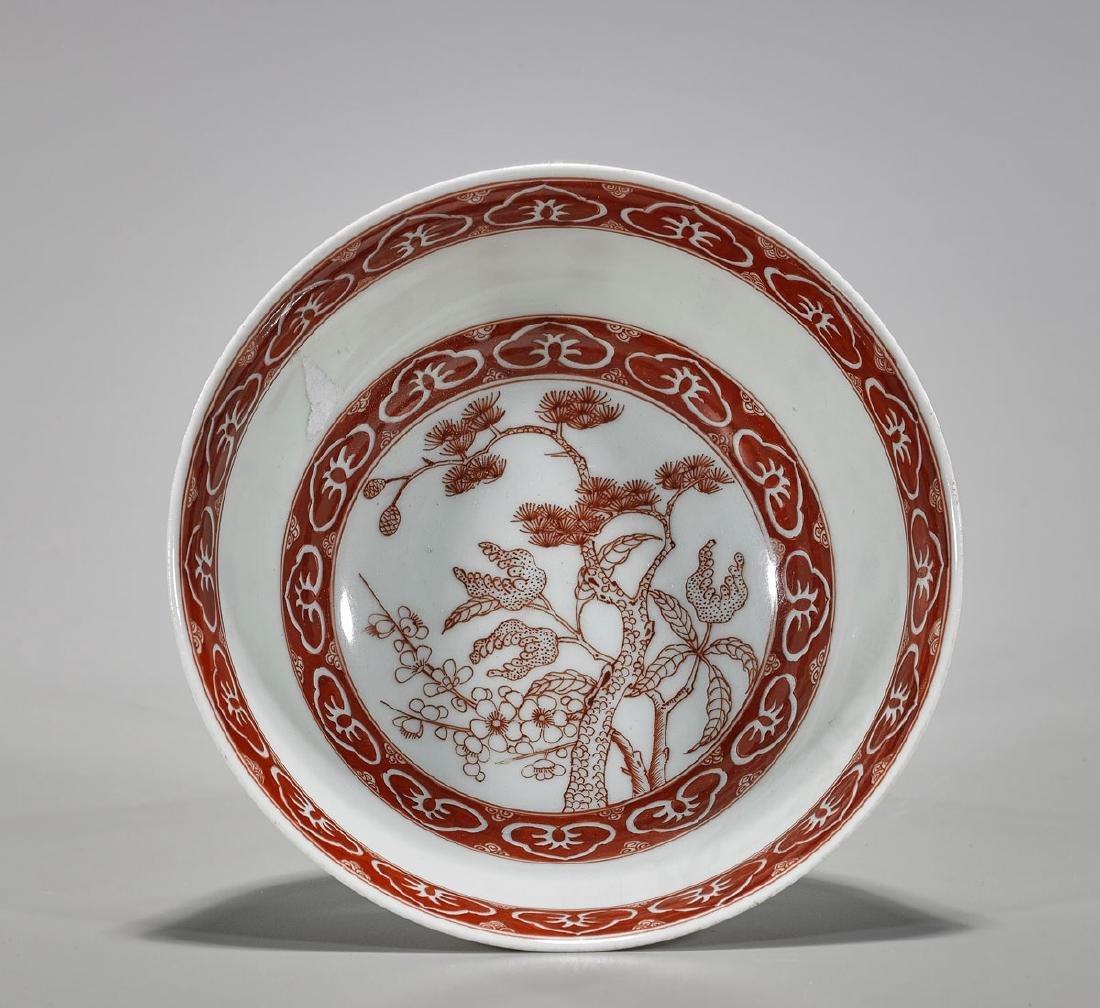 Chinese Jiaqing-Style Red & White Porcelain Bowl - 2