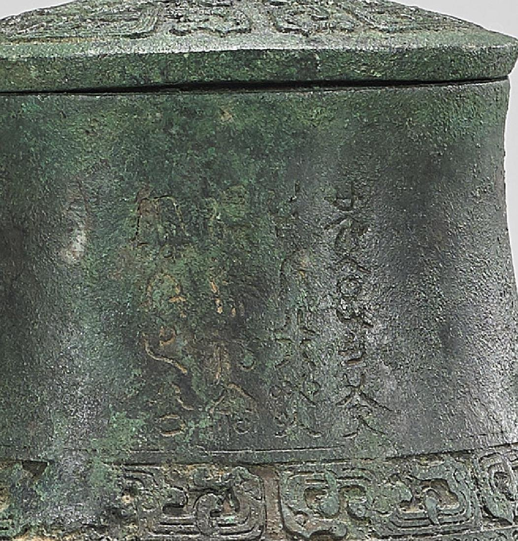 Chinese Archaistic Bronze Covered Vase - 2