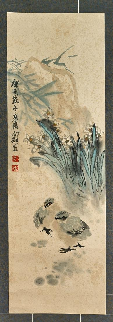 Two Chinese Paper Scrolls After Qi Baishi & Yang