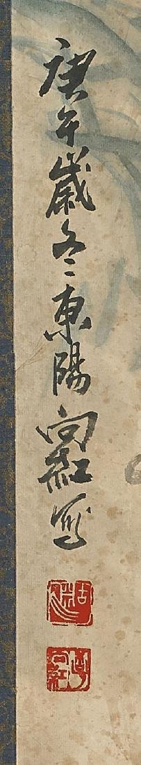 Two Chinese Paper Scrolls After Qi Baishi & Yang - 2