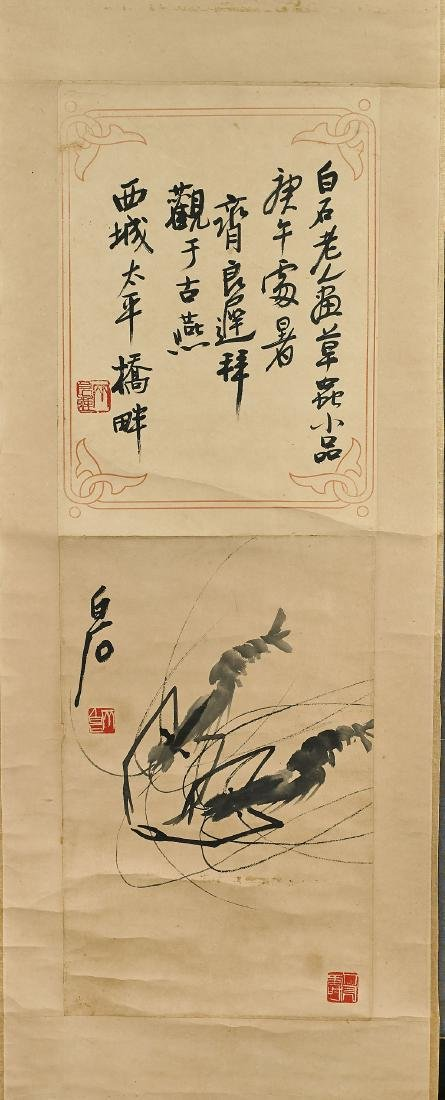 Two Chinese Paper Scrolls After Qi Baishi & Yang - 3