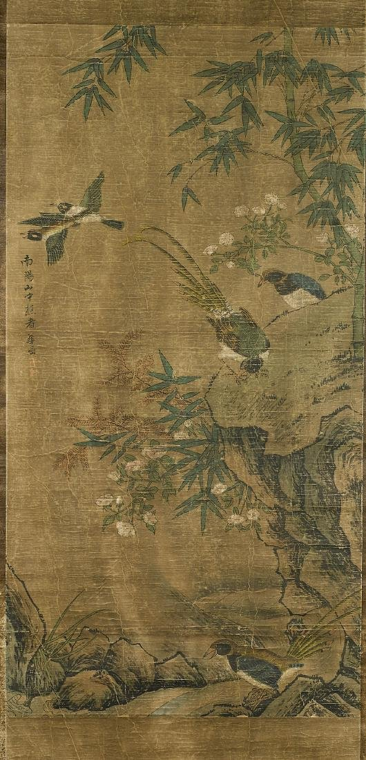 Group of Seven Chinese Scrolls - 2