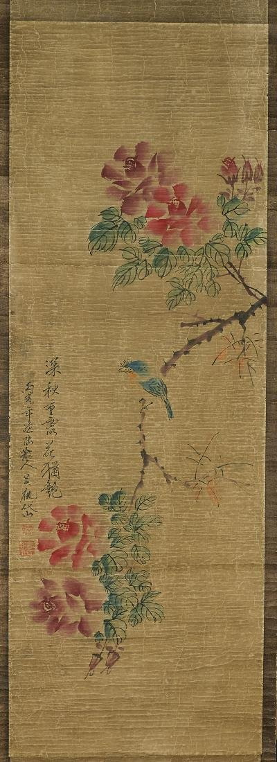 Group of Seven Chinese Scrolls - 3