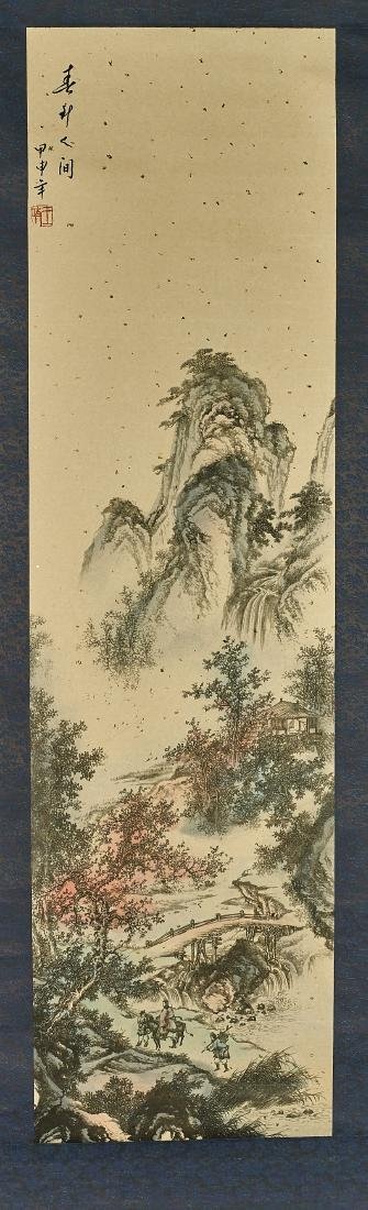 Group of Seven Chinese Scrolls - 4