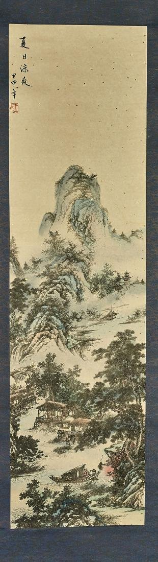 Group of Seven Chinese Scrolls - 5