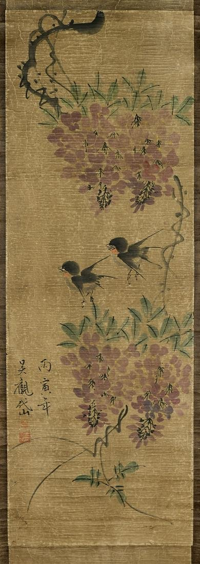 Group of Seven Chinese Scrolls - 6