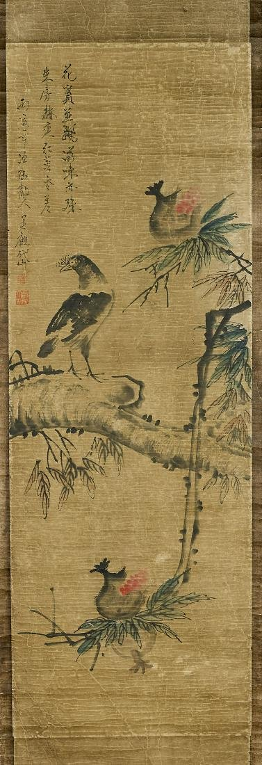 Group of Seven Chinese Scrolls - 7