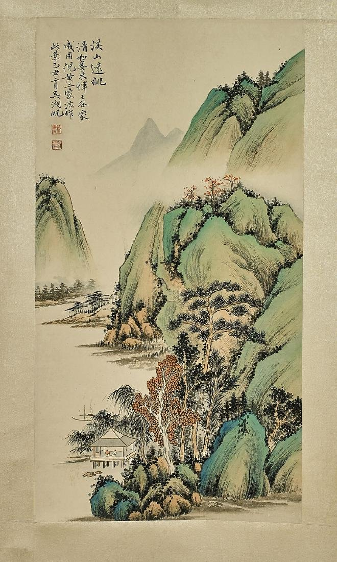 Two Chinese Paper Scrolls: Landscapes