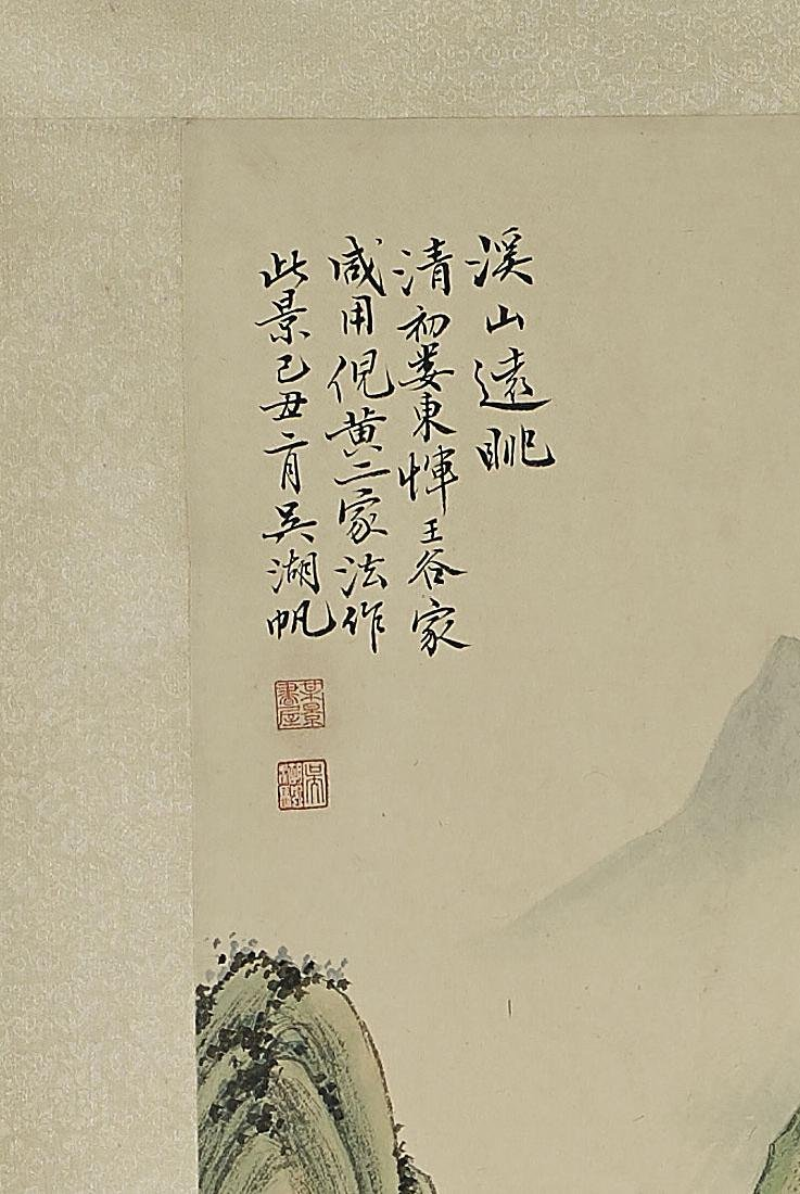 Two Chinese Paper Scrolls: Landscapes - 2
