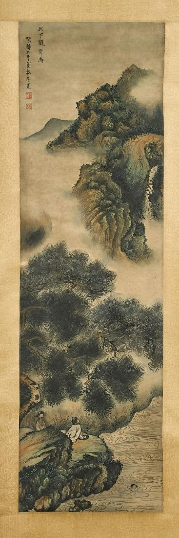Two Chinese Paper Scrolls: Landscapes - 3