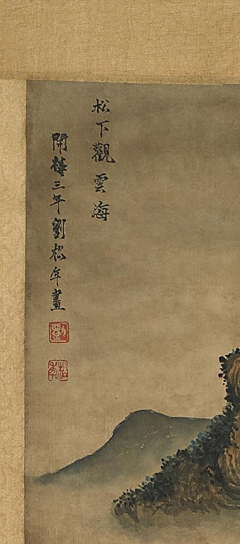 Two Chinese Paper Scrolls: Landscapes - 4