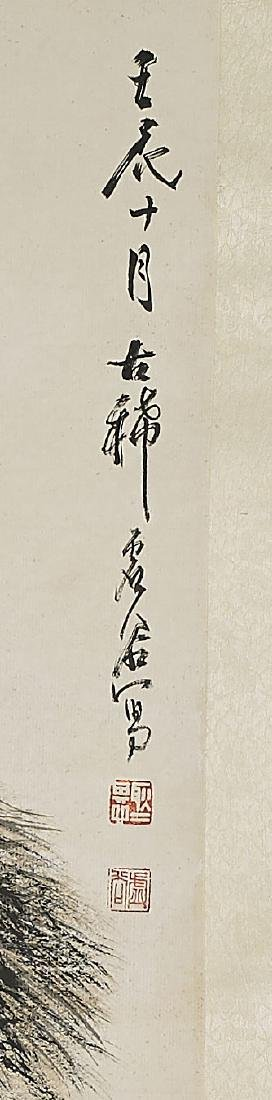 Two Chinese Paper Scrolls - 4