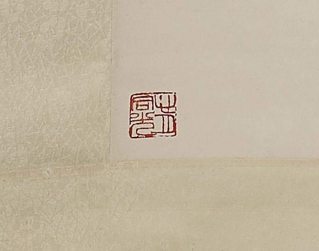Two Chinese Paper Scrolls - 5