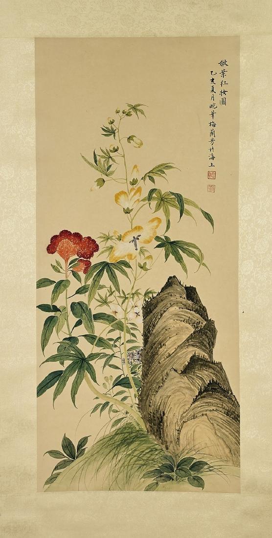 Two Chinese Scrolls: Flora & Fauna