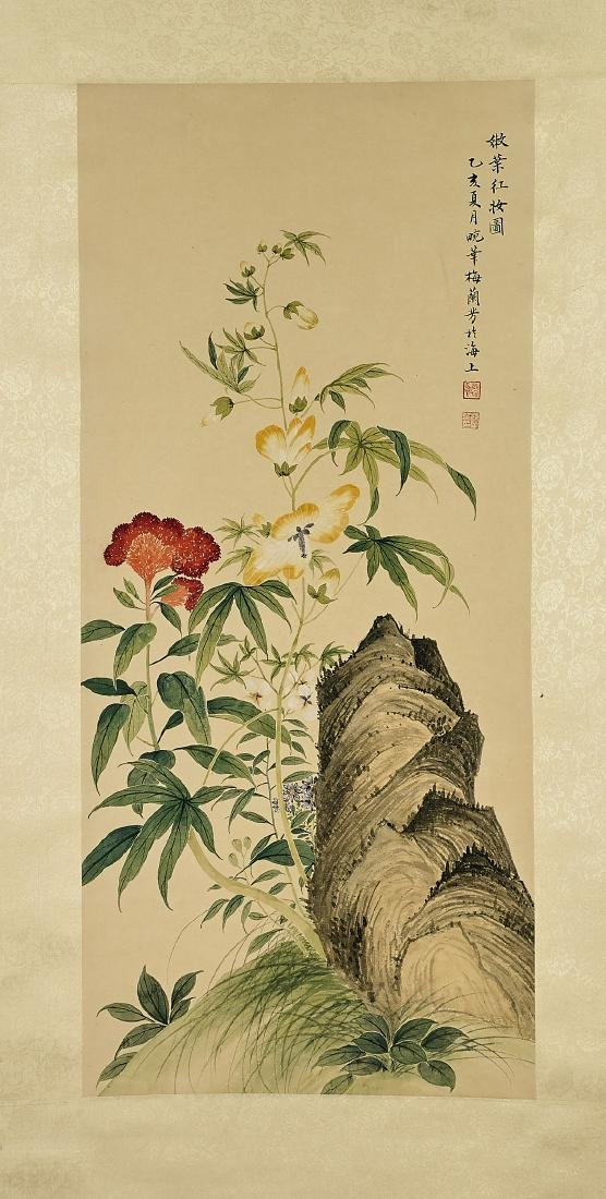 Two Chinese Scrolls: Flora & Fauna