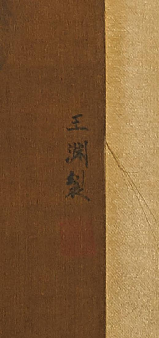 Two Chinese Scrolls: Flora & Fauna - 4
