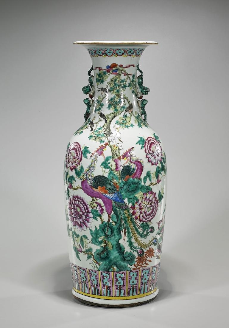 Tall Antique Famille Rose Enameled Porcelain Vase