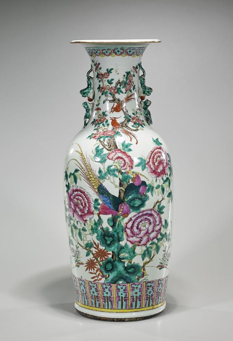 Tall Antique Famille Rose Enameled Porcelain Vase - 2