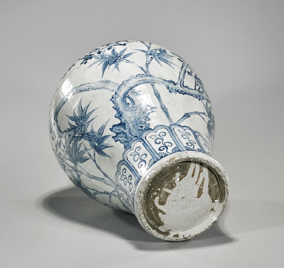 Korean Blue & White Porcelain Vase - 2