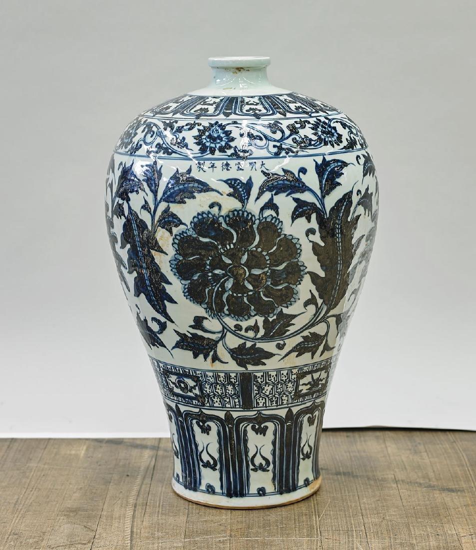 Tall Ming-Style Blue & White Porcelain Vase