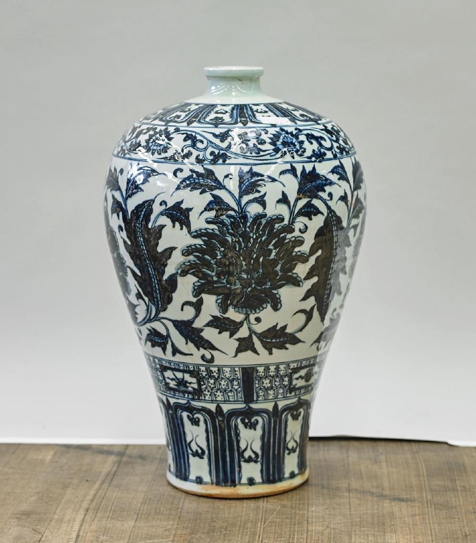 Tall Ming-Style Blue & White Porcelain Vase - 2