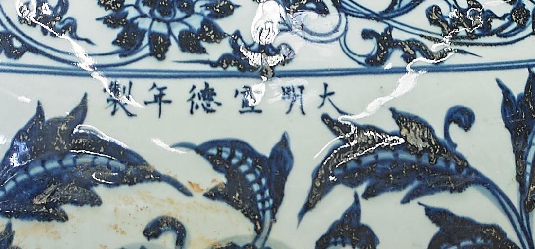 Tall Ming-Style Blue & White Porcelain Vase - 3