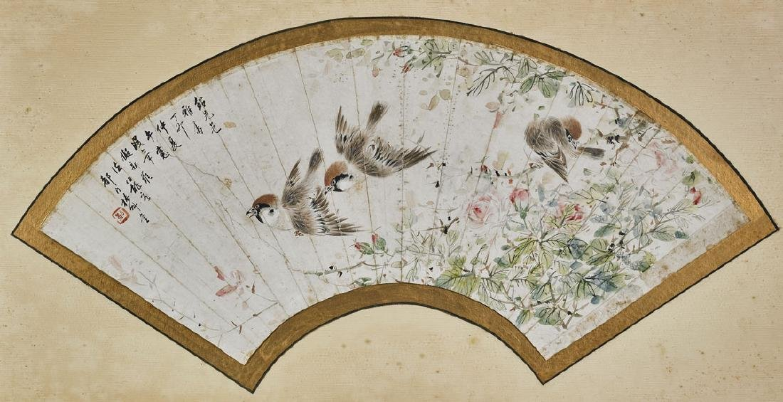 Group of Nine Various Chinese Fan Paintings - 3