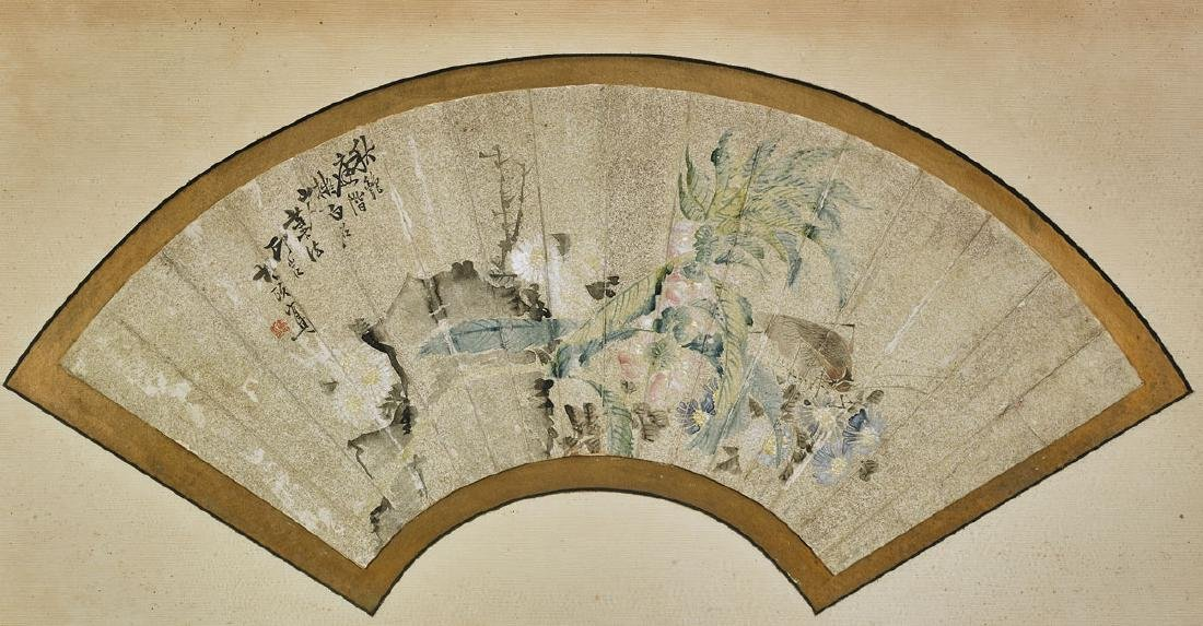 Group of Nine Various Chinese Fan Paintings - 4