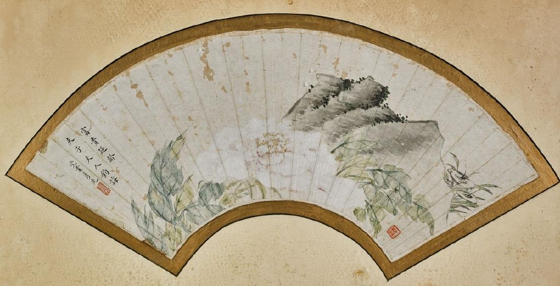 Group of Nine Various Chinese Fan Paintings - 5