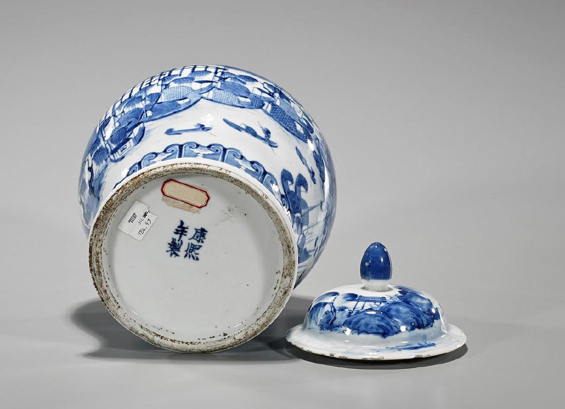 Antique Chinese Blue & White Porcelain Covered Jar - 2