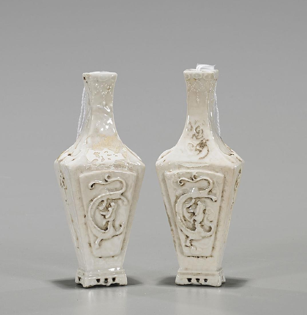 Pair Antique Chinese Miniature Porcelain Vases