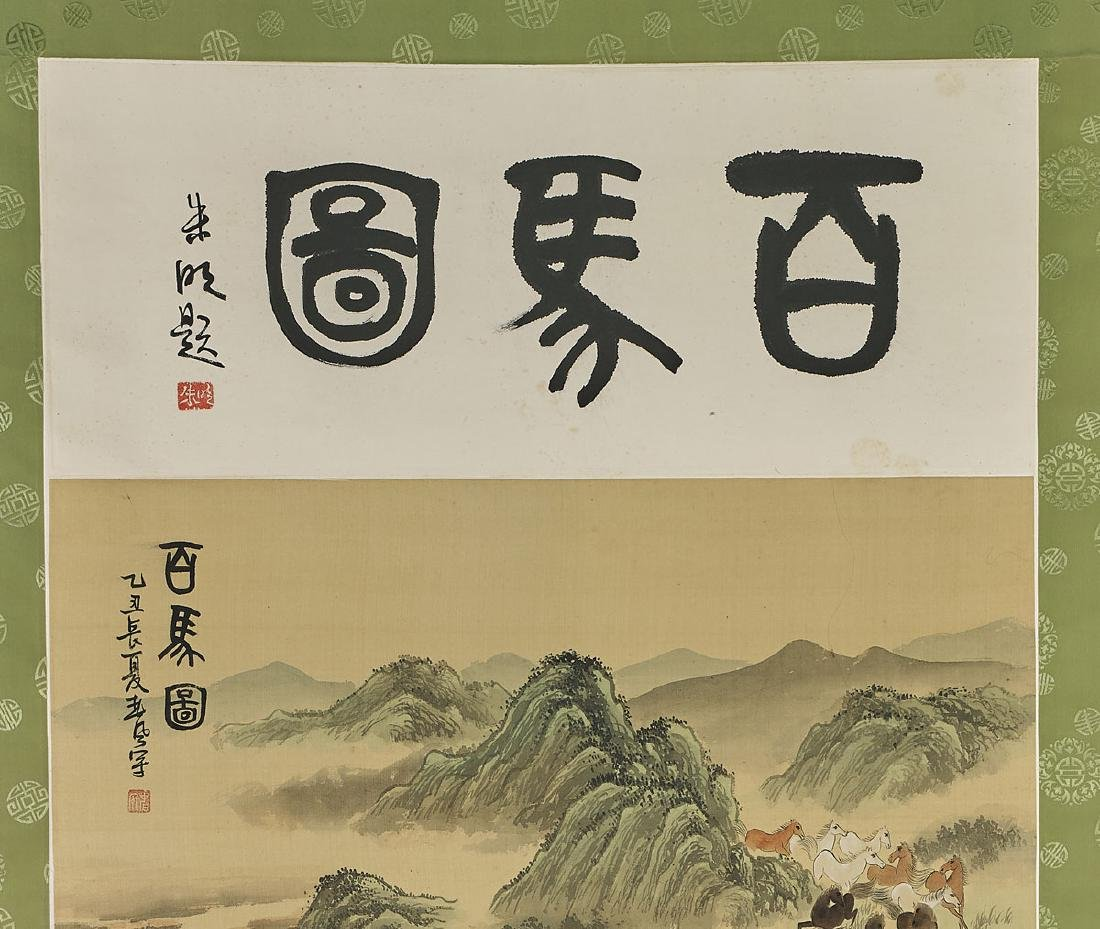 Group of Four Japanese Scroll Paintings - 2