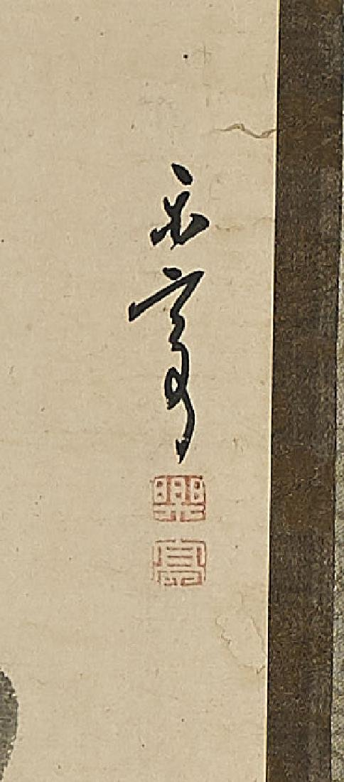 Group of Four Japanese Scroll Paintings - 4