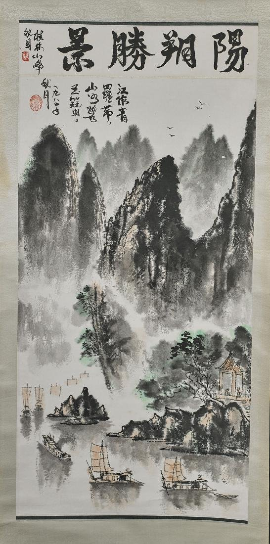 Group of Four Japanese Scroll Paintings - 5