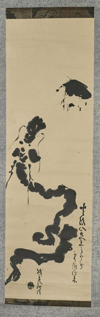 Group of Four Japanese Scroll Paintings - 7