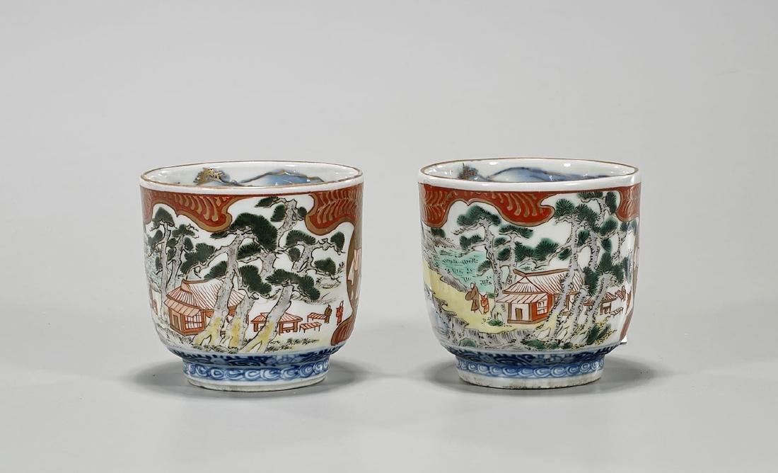 Pair Antique Japanese Imari Porcelain Teacups