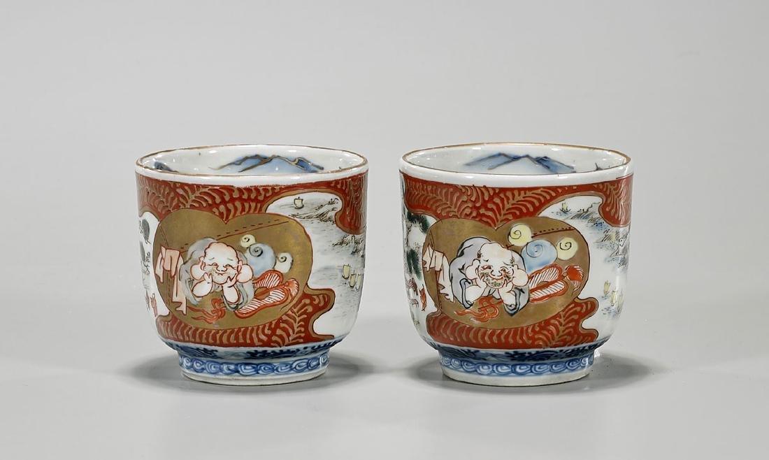 Pair Antique Japanese Imari Porcelain Teacups - 2