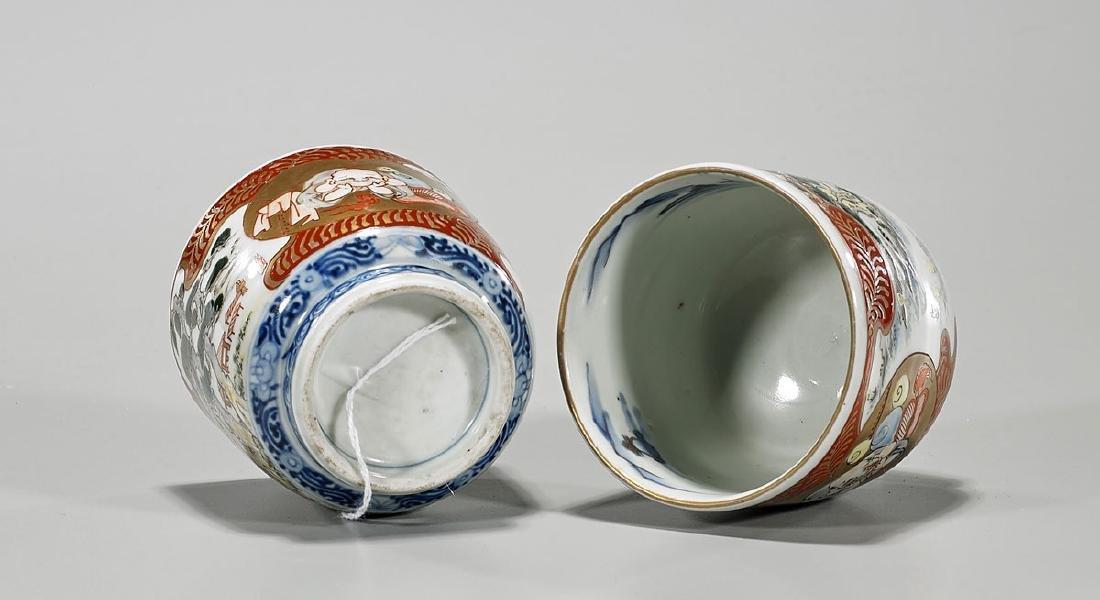 Pair Antique Japanese Imari Porcelain Teacups - 3