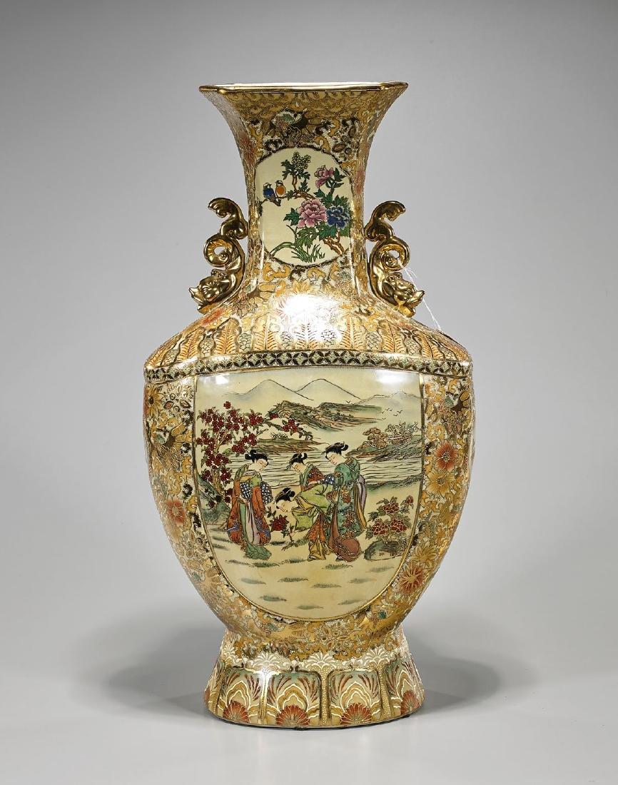 Large Japanese Satsuma-Style Vase