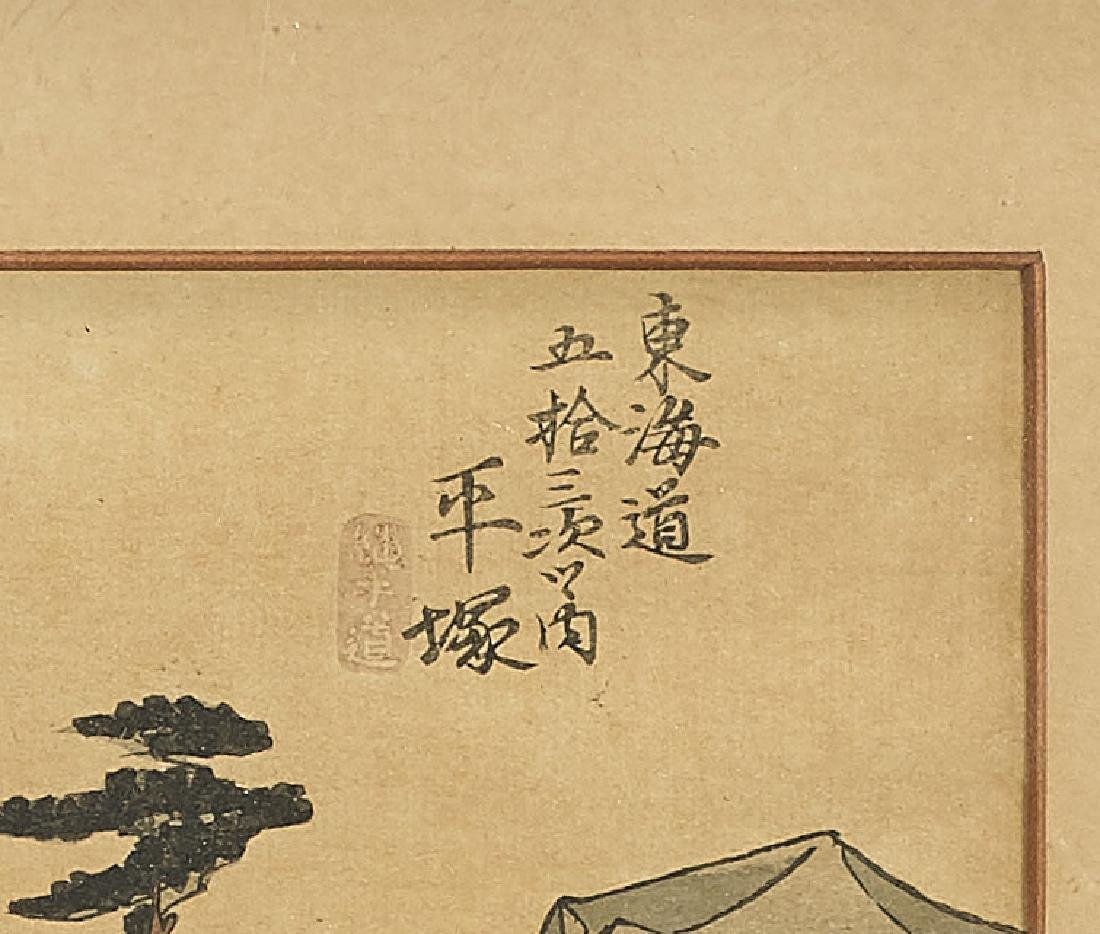 Two Antique Japanese Woodblock Prints - 2
