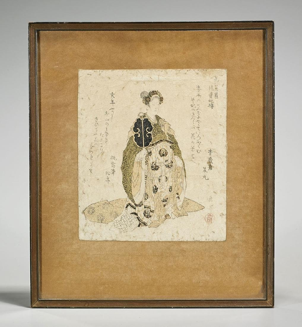 Two Antique Japanese Woodblock Prints - 4